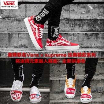 Vans x supreme Classic shoes(EU36-44) - intl - 2
