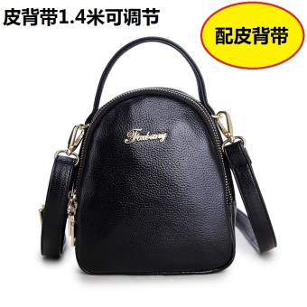 Versitile fashion female mini New style shoulder chain bag shoulder small bag (Black.)