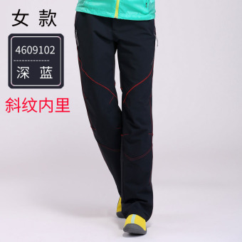 Women 4-way Stretch Quick Dry Pants