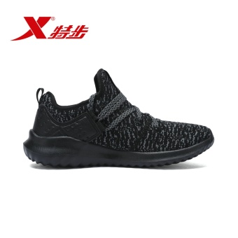 XTEP Brand New Arrive 2017 Womens Summer Outdoor BreathableLightweight Sport PU Leather Running Shoes - intl - 4