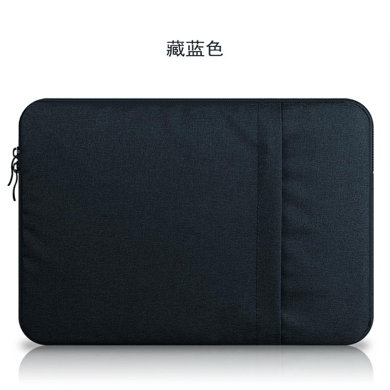 14 MacBook/air13 simple men and women notebook liner bag computer bag