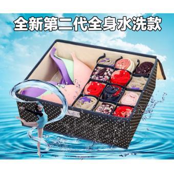 17 Cell Socks Underwear Ties Drawer Closet Home Organizer StorageBox Case (Pink Cherry) - intl - 2