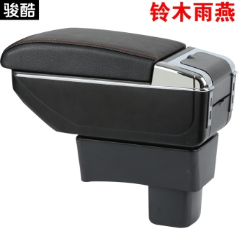2006-2013SUZUKI, SX4, central, armrest, box, store, content, box,and, cup, holder, accessories, ashtray, decorative, products, and(black) - intl - 2