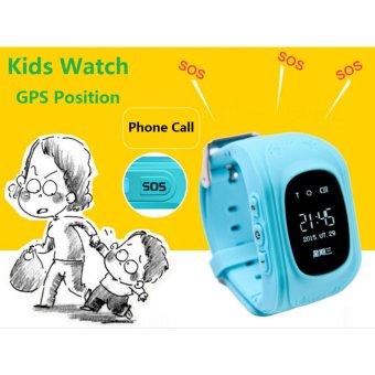 2Cool Kids Watch Anti Lose Phone Call GPS Watch for Kids - intl - 3