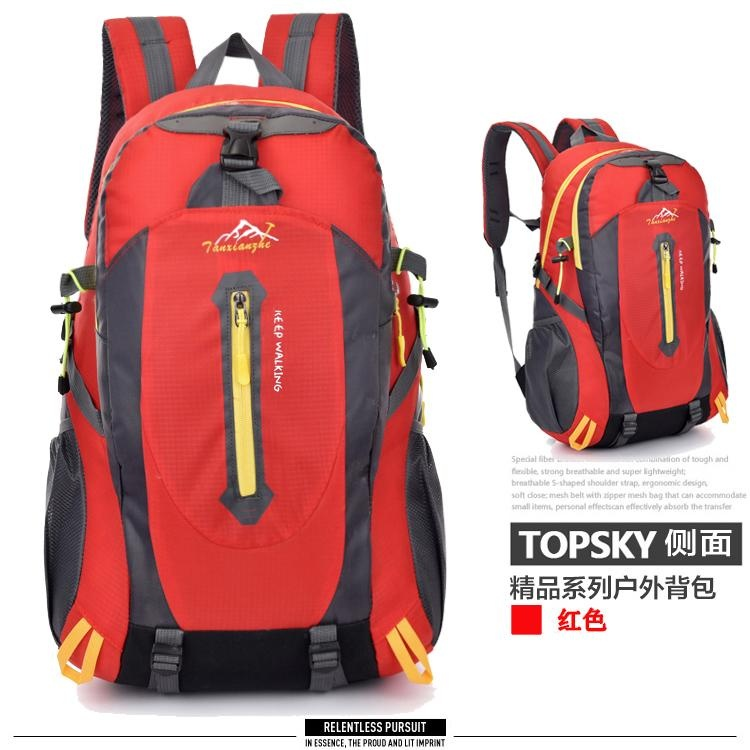 40L Outdoor Hiking Camping Waterproof Nylon Travel Luggage RucksackBackpack Bag(red) - intl