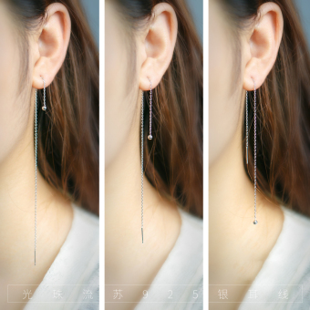 A'ROCH Korean-style female elegant Guang Zhu hanging earrings silver stud