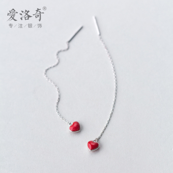 A'ROCH Sen Department red female lovely necklace silver necklace