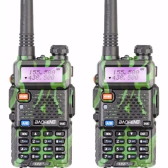 Baofeng/Pofung VHF/UHF Dual Band Two-Way Radio Set of 2(Camouflage)UV5R