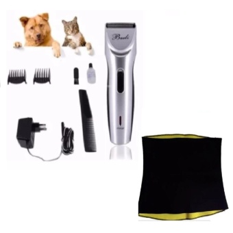 Baoli Pet Hair Clipper Complete Set with Hot Shaper for Belly Price Philippines