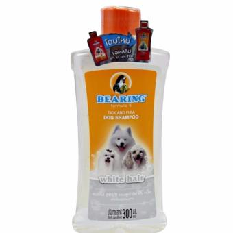 Bearing Formula 6 Tick and Flea Dog Shampoo (for White Hair) -300ml
