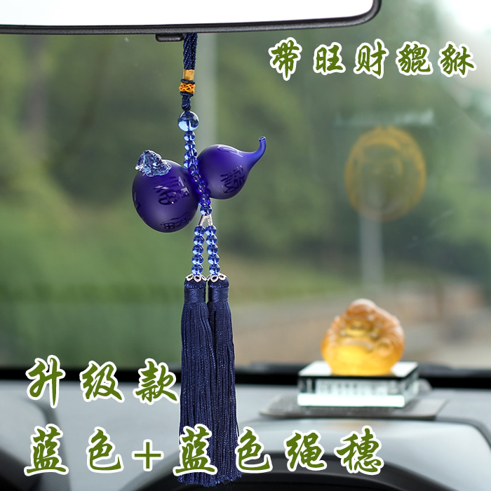 Philippines Brave Car Rearview Mirror Car Perfume Gourd Peace