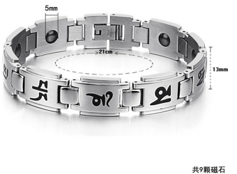 Buddhist Mantra Titanium Steel Energy Magnetic Stone Couple Bracelet Silver Men - intl