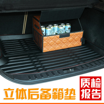 CAMRY RAV4 car trunk mat back-up box Coaster