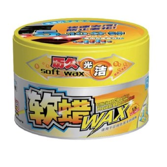 Car care wax protection wax beauty car wax to keep 45 days soft wax300g - intl Price Philippines