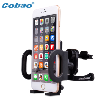 Car mounted mobile phone support the outlet snap-phone base