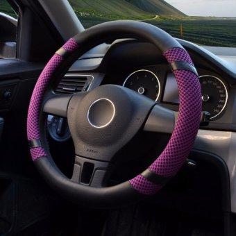 Car Steering Wheel Covers,Diameter 15 inch,PU Leather,for Summer,purple S - intl