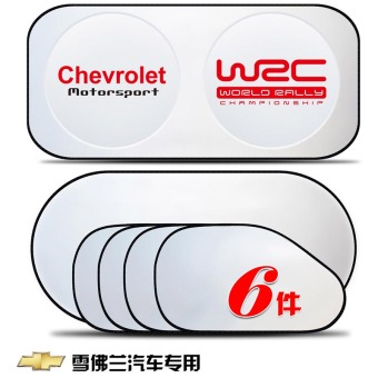 Chevrolet car sunscreen car sun visor sun block
