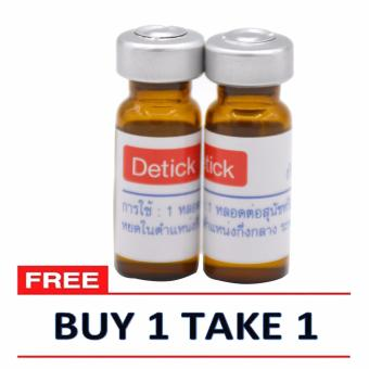 Detick Anti Tick & Flea Control for Dogs / Cats - 2cc