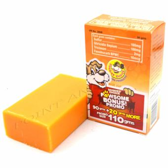 Doggies' Choice Anti-Mange Soap for Dogs - 90g