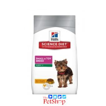 Hill's Science Diet Small & Toy Breed 1.5kg For Puppy