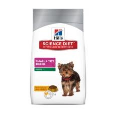 Philippines Hills Science Diet Advanced Fitness Small Bites 2kg