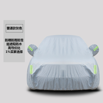 Honda sunscreen water resistant sewing car hood