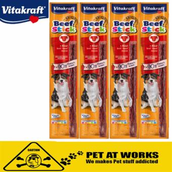 Harga Vitakraft 4pcs Beef Sticks with Beef (12g) for pets dog food