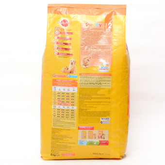 Pedigree Puppy Chicken and Egg Dry Dog Food 15kg