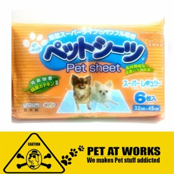 Harga Disposable Pet Mat training Pads (6pcs) For Dog cats pets