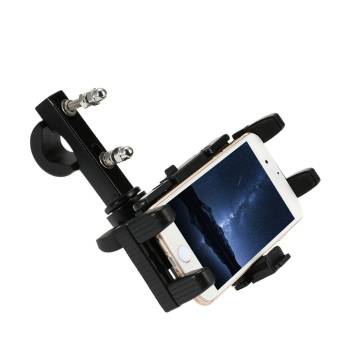 Motorcycle Large Screen Phone/GPS Navigator Holder Shock Resistant Motorbike/Bike/Scooter/ATV Stand Mount Bracket for Mobile Phone Interphone PDA Price Philippines