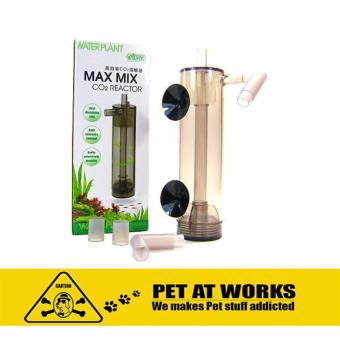 Harga ISTA Max Mix CO2 Reactor (Large) For Planted Tank and Fish Tank Aquarium