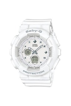 Casio Baby-G BA-125-7A White Price Philippines