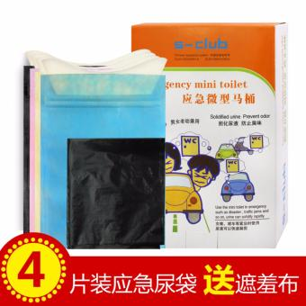 Harga S-Club Emergency Mini Toilet