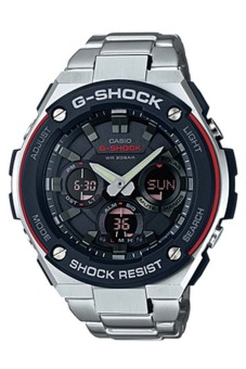 Casio G-Shock GST-S100D-1A4 Silver Price Philippines