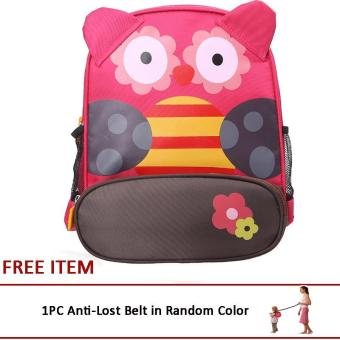 Children School Bags Animal Cartoon Cute Schoolbag Baby Kids Backpack For Girls Boys 2-6Y (Big Owl) - intl Price Philippines