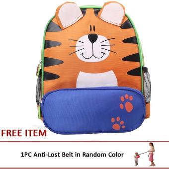 Children School Bags Animal Cartoon Cute Schoolbag Baby Kids Backpack For Girls Boys 2-6Y (Big Tiger) - intl Price Philippines