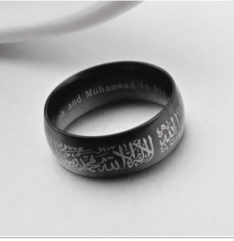 Rorychen Mantra Arabic Scriptures Boutique Back Muslim Muslim Islamic Muslim Ring Male Ring - intl Price Philippines