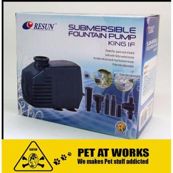 Harga 2 in 1 Resun Submersible Fountain Pump King 1F 7W (380L/H) For Koi Fish Pond, Decoration Fountain