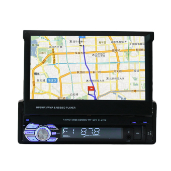 OH 7in Touch Screen HD Car DVD-player Stereo Radio Audio GPS Memory Navigator with GPS Price Philippines