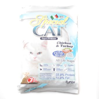 Harga Monge Special Cat All Life Dry Food 7kg