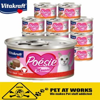 Harga VitaKraft 2pcs Turkey in Cheese Sauce (85g) For Cat food cat feeds