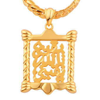Fashion Jewelry 18K Gold Plated Religious Islamic Muslim Scriptures Rectangle Big Chain Pendant NecklaceP30170 - Intl Price Philippines