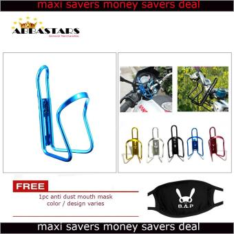 Harga Motorcycle Bicycle Water Bottle Holder Rack Aluminum Blue for Honda XRM 125 RS