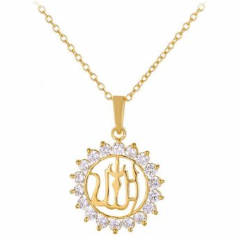 Plated Muslim God Allah Sun Flower Pendant Necklace Ramadan Jewelry (Gold) Price Philippines