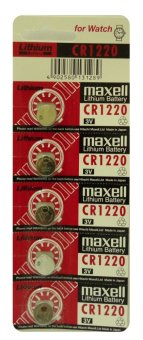 Harga Maxell CR1220 Button Cell Pack of 5