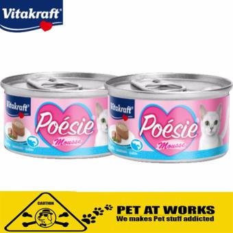 Harga VitaKraft 2pcs Pollock & Tomato Sauce (85g) For Cat food cat feeds