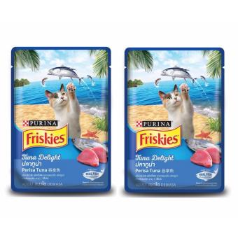 Harga Buy 2 Pouches of Purina Friskies Tuna Delight Cat Wet Food 80g