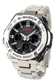 Casio G-Shock GST-S110D-1A Silver Price Philippines