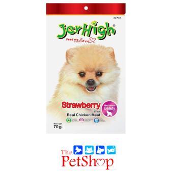 Jerhigh Treats Beauty Strawberry Stick (70g Real Chicken)