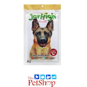 Jerhigh Treats Energy Chicken Jerky (50g Real Chicken)